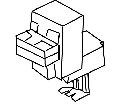 minecraft galinha desenho de danielssmelo gartic