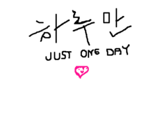 just one day-bts <3