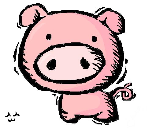 porquinho desenho de jaadh gartic
