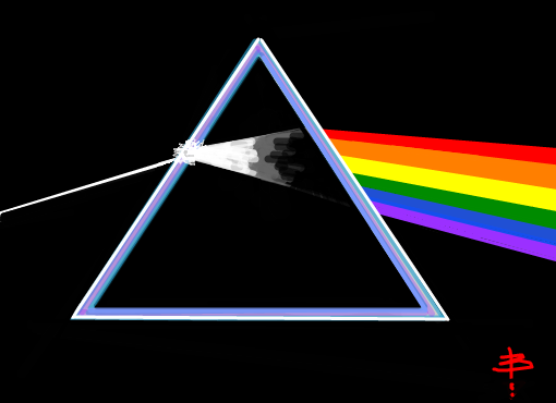 The dark side of the moon desenho de passaro lendario for Dark side of the moon mural