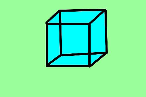 Cubo De Gelo Desenho De Samuelpaes Gartic