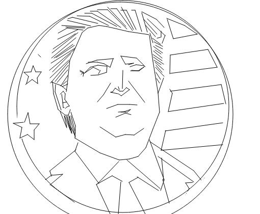 Donald Trump Desenho De Seescrevamplays Gartic