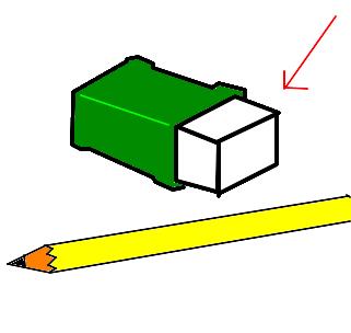 Desenho de borracha